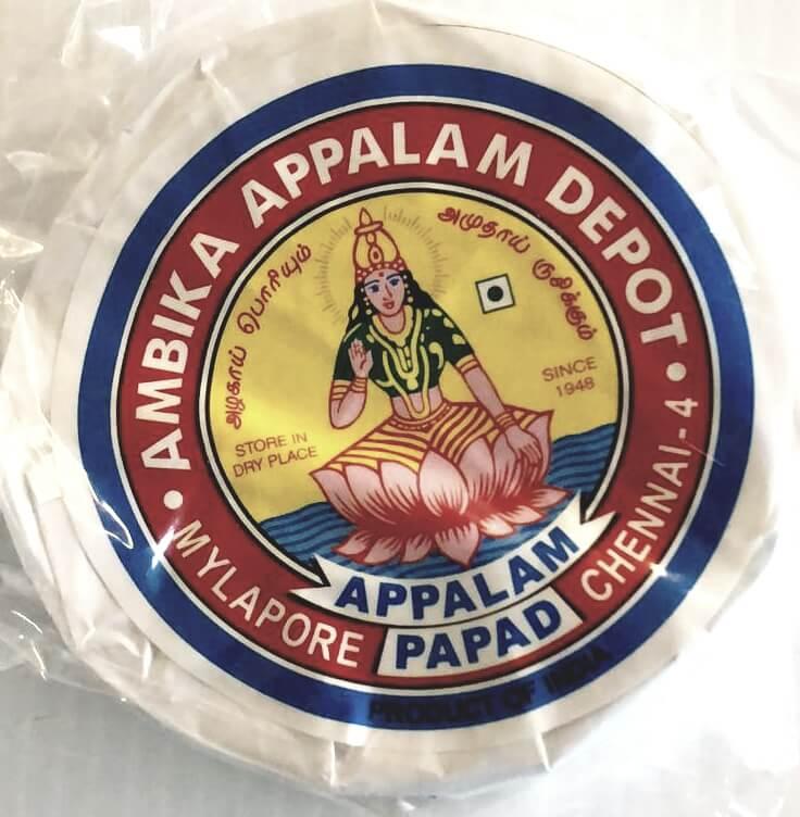 Ambika Appalam - 225g