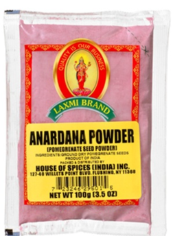 Siva Anardana Powder - 3.5 oz