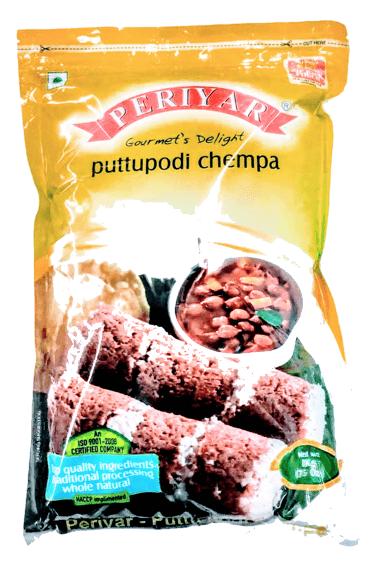 Periyar Chempa Puttu Podi - 2.2 lb