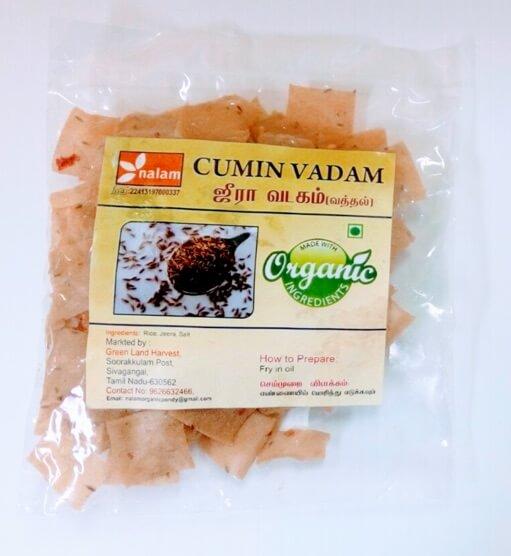 Vaigai Sundakkai Vadam - 200g