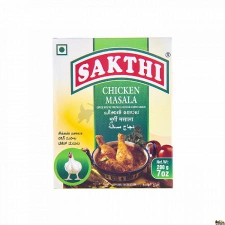 Sakthi Chicken Masala - 200g