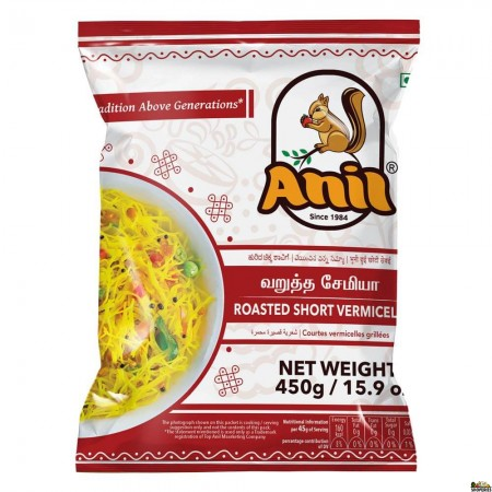 Anil Roasted Vermicelli Short - 180 Gm