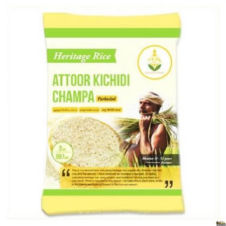 Shastha Heritage Attoor Kichidi Champa Parboiled Rice - 2 Lb