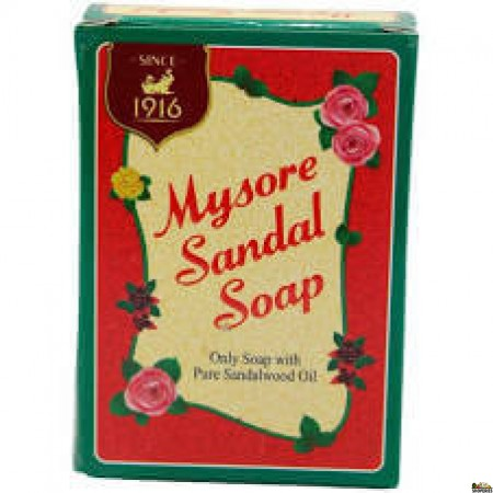Mysore Sandal Soap Classic - 75 Gm