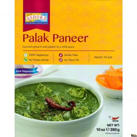 Ashoka Palak Panner - 280 Gm
