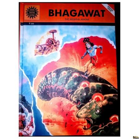 Bhagawat - The Krishna Avatar - Hard Copy
