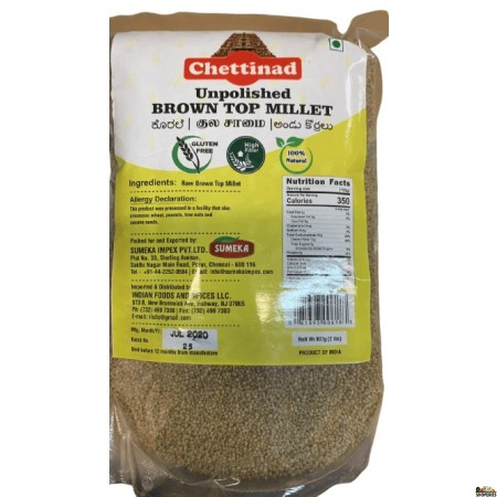 Chettinad Brown Top Millet - 2 Lb