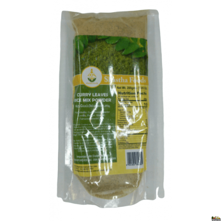 Dry Curry Leaf Powder - 200g