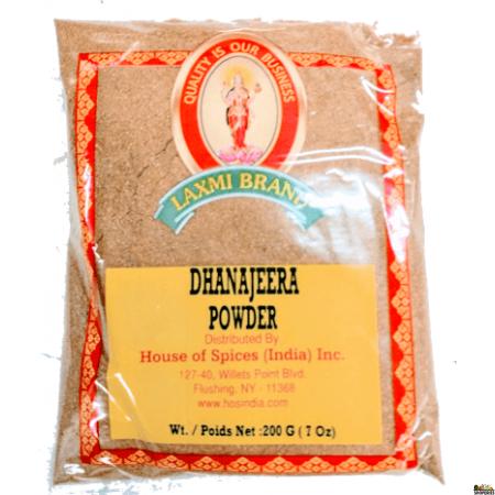 Deep Corriander Cumin Powder (Dhanajeera) - 7Oz
