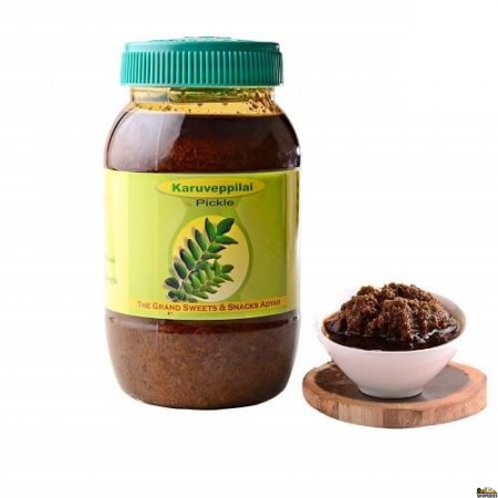 Grand Sweets Curry Leaves (Karuvepillai) Thokku - 500 Gm