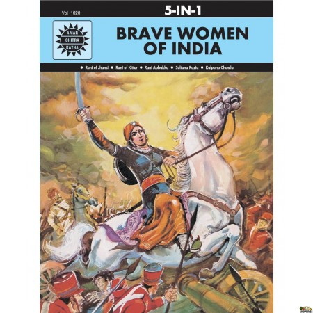 Brave Women Of India - 5 In 1 Hard Copy