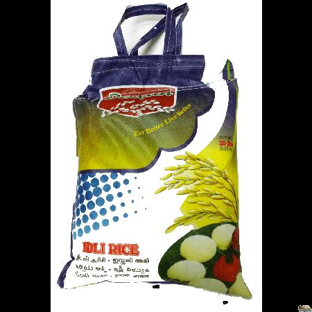 Deccan idli Rice - 10 lb