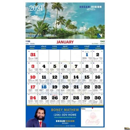 2021 Malayalam Masam Calendar -