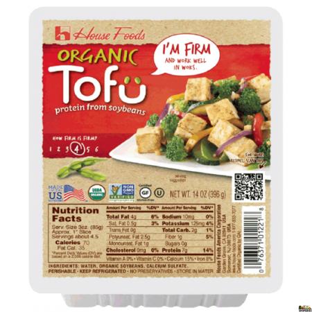 HouseFoods Firm Tofu - 14 Oz