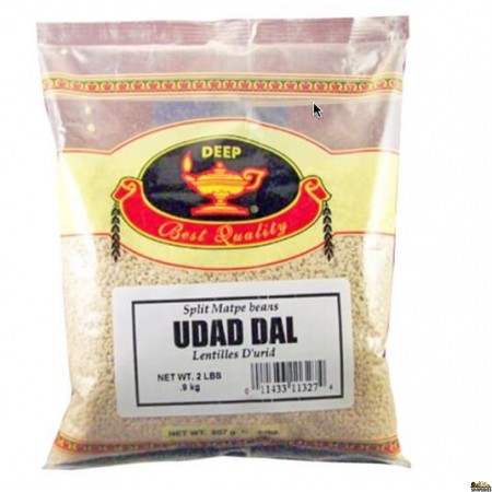 Urad Dal - 2 lb