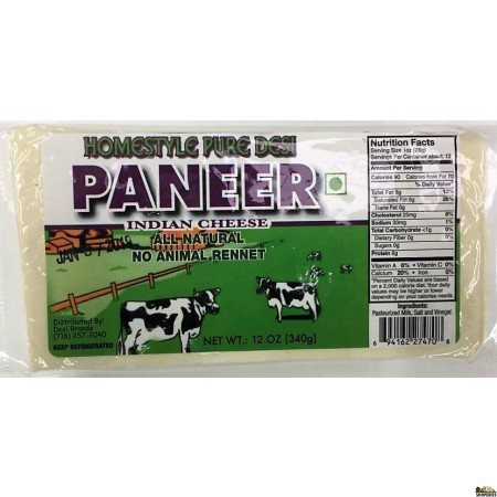 Homestyle Pure Desi Low Fat Paneer  - 12oz