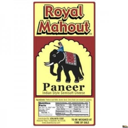 Royal Mahout Paneer - 5 lb