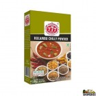 777 Kulambu Chilly Powder - 165 Gm