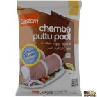 Eastern Chemba Puttu Powder - 1 Kg