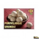 Grand Sweets Porivilangai Urundai (miced Grain Snack) - 200 Gm