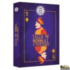 Tales Of Birbal - 10 Stories