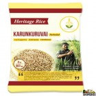 Shastha Heritage Karunkuruvai Rice - 2 Lbs