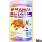 Rangoli Color Purple - 400 Gm