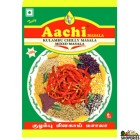 AACHI KULAMBU CHILLY POWDER 7 Oz