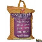 Amrutha idli Rice - 20 lb