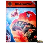 Bhagawat - The Krishna Avatar - Hard Copy