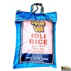 Captain Cook idli Rice - 20 lb