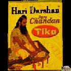Hari Darshan Pure Chnadan Tika - 80 Gm