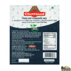 Chettinad Urad Dal Porridge Mix - 500 Gm
