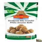 Chettinad Ellu Urundai (white Sesame Balls ) - 200 Gm