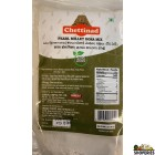 Chettinad Pearl Millet Dosa Mix  - 500 Gm