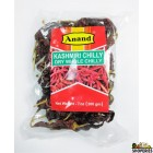 Dry whole kashmiri  Red Chillies - 7 Oz