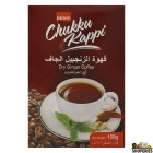 Eastern Chukku Coffee Instant Mix - 100g