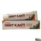 Patanjali Dant Kanti Dental Cream tooth paste 100gms