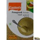 Eastern Fenugreek Powder - 100 g