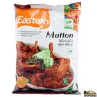 Eastern Mutton Masala - 100 g