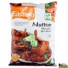 Eastern Mutton Masala - 100 g