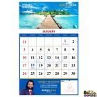 2021 English Calendar -