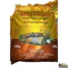 Geetanjali Sona Masoori Rice - 20 lb