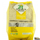 ORGANIC Hand pound Sona masoori rice - 10 lb (semi-white)