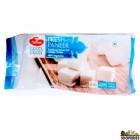 Haldirams Paneer Cubes (frozen) - 7 Oz