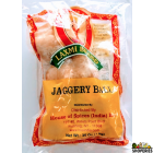 Udupi Jaggery balls - 2 lb