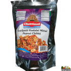 Chettinad Kovil Patti Peanut Chikki - 200g