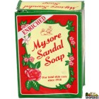 Mysore Sandal Soap - 125 Gm