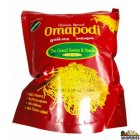 Grand Sweets Omapudi/Sev - 200 gm