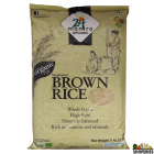 ORGANIC Brown Sona masoori rice - 10 lb